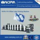 New High-Speed Offset Printing Machine (WJPS-350)