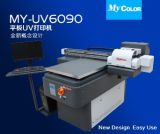 Audley Brand New Digital UV Flatbed Printer