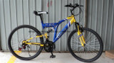 26inch Double Suspension Mountain Bicycle for Sale (SH-SMTB020)