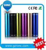 Wholesale Portable Mini Size 2000mAh Power Bank