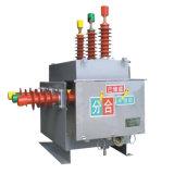 Best Price 12kv Outdoor Magnet Vacuum Middle Voltage High Voltage Circuit Breaker, Manufacturer of High Voltage Vacuum Circuit Breaker