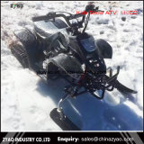 110cc Snowmobile / Snow Scooter