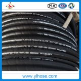 Hydraulic Industrial Rubber Hose Pipe