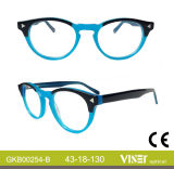 Kids Handmade Acetate Optical Frames with Ce (254-B)