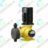 Mechanical Diaphragm Metering Dosing Pump