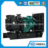 200kw/250kVA Cummins Competive Price Diesel Generator Set with a Form of Certificates