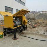 Good Price High Pressure Electric Construction Concrete Cement Grout Pump Cement Mortar Concrete Pump for Sale