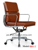 Office Furniture Leather Upholstery Swivel Aluminum Eames Chair (PE-B01-2)