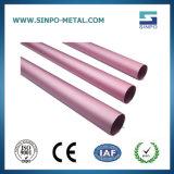 Aluminum Pipe for Tent