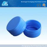 30/25 29/25 1810 1881 28mm 30mm 45mm 55mm Plastic Bottle Pet Preform and Caps