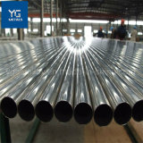 Cold Rolled Galvanized Carbon Steel Tube Round Seamless Stainless Steel Pipe (201,202,301,302,303,304,304L,309,309S,310,316, 316L,321,347,409,410,416)