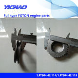 Foton Injector Seal Valve Stem Guide Fixed Costant Flow Electric Parts Relief Hydraulic Oil Filter