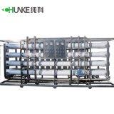 30t/H FRP Industrial Desalination RO Water Purifier Treatment Machine Price