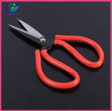 Family Use Stainless Steel Rivet Plastic Handle Household Scissors