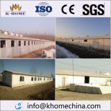 Steel Structure Fiberglass Sandwich Panel Poultry Chicken Farm House