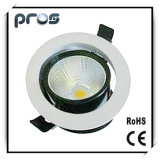 5W/7W/9W/10W/12W Adjustable Down Light with COB LED