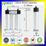 Single Phase Detuned Metallized Polypropylene Film Power Capacitor