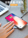 Hot Selling Factory Price High Quality 9V-1.67A Qi Fast Wireless Charging Mobile Phone