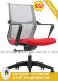 modern Swivel Computer Staff Worksation School Office Chair (HX-YY079)