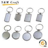 Hot Sell Sublimation Metal Blank Keychain for Promotional Gift