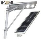 Price 20W 50W 100W Outdoor Integrated Solar Street Lighting All in One