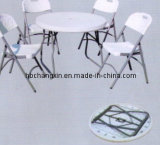 Hot Selling High Qualiti Outdoor HDPE Folding Table