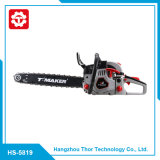 58cc High Quality Gasoline Chainsaw Chain Rivets 5819