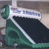 Inflatable Adveftising Model/Inflatable Solar Power Model