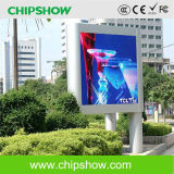 Chisphow High Quality Full Color Ak13 Outdoor LED Video Screen