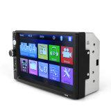 7inch 2 DIN Bluetooth Car MP5 Multimedia Player GPS/FM for Car Audio System