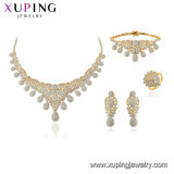 Fashion New Design Two-Tone Jewelry Set