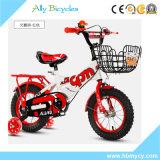 Kids Bike Training Wheel /Cheap Children Bicycle /Child Toy Gifts