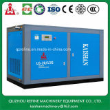 Kaishan LG-20/13G Large Embraco Direct Driving Screw Compressor
