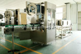 Tb Series Automatic Double Sides Labeling Machine