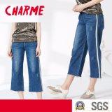 Fashion Women Preppy Style Leisure Loose Stripe Jean Pants