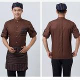Waiter Restaurant Uniform / Hotel Restaurant Waiter Uniform