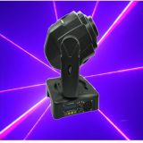 Rose 600MW 25kpss Ilda Animation Moving-Head Laser Lighting
