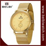 Belbi Business Ultra-Thin Steel Strap Men Watch with Fashion Two Pin Half Display