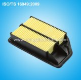 Air Filter for 17220-Rea-Z00 for Honda