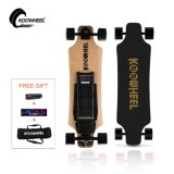 Upgrade 2017 Koowheel 4-Wheel Electric Skateboard Replaceable Dual Wheel D3m II