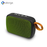 2020 Promotional Outdoor Fabric Texture Portable Bluetooths Speaker with FM/USB/TF (G2)