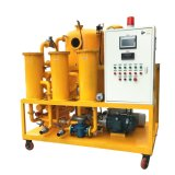 China Made Double Stage Vucuum Transformer Oil Recovery System Zyd