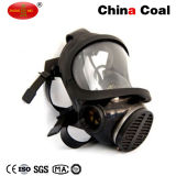 Activated Carbon for Gas Mask