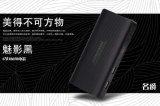 High Capacity 18000mAh LED Display Power Bank with 8PCS Lithium Battery