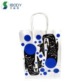 New Cheap White Kraft Shopping Tote Square Bottom Gift Bag with Handle for Packing