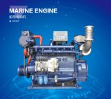 226b Diesel Engine for Marine