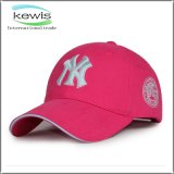Promotional Gift Cotton Plain Baseball Cap with Different Logo
