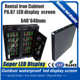 Factory Price High Quality Flexible Indoor LED Screen P2.5 LED Display Panel Soft LED Curtain Display