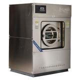 2017 Hot Sale Laundry Industrial Washing Machine (XGQ-15F)