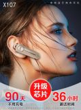 2018 Factory Sale Sport Headphone, Bluetooth 4.2 Sport Bluetooth Headset X107